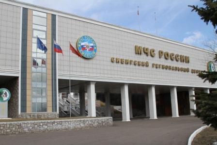 СРЦ МЧС России выступает за укрепление безопасности в муниципалитетах