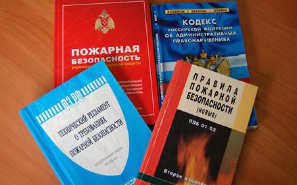 МЧС России утвердило список вопросов для аттестации в сфере пожарного аудита