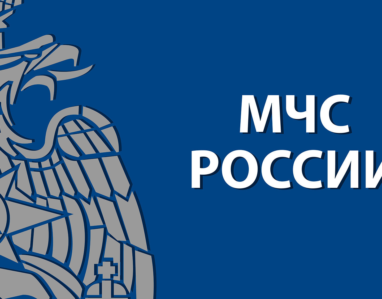 МЧС России подготовлены изменения в положение о федеральном государственном пожарном надзоре, снижающие излишнюю административную нагрузку