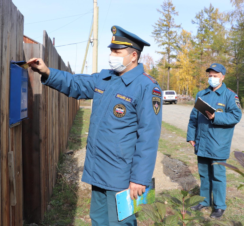 В регионах Российской Федерации проводятся профилактические мероприятия по безопасности отопительного сезона