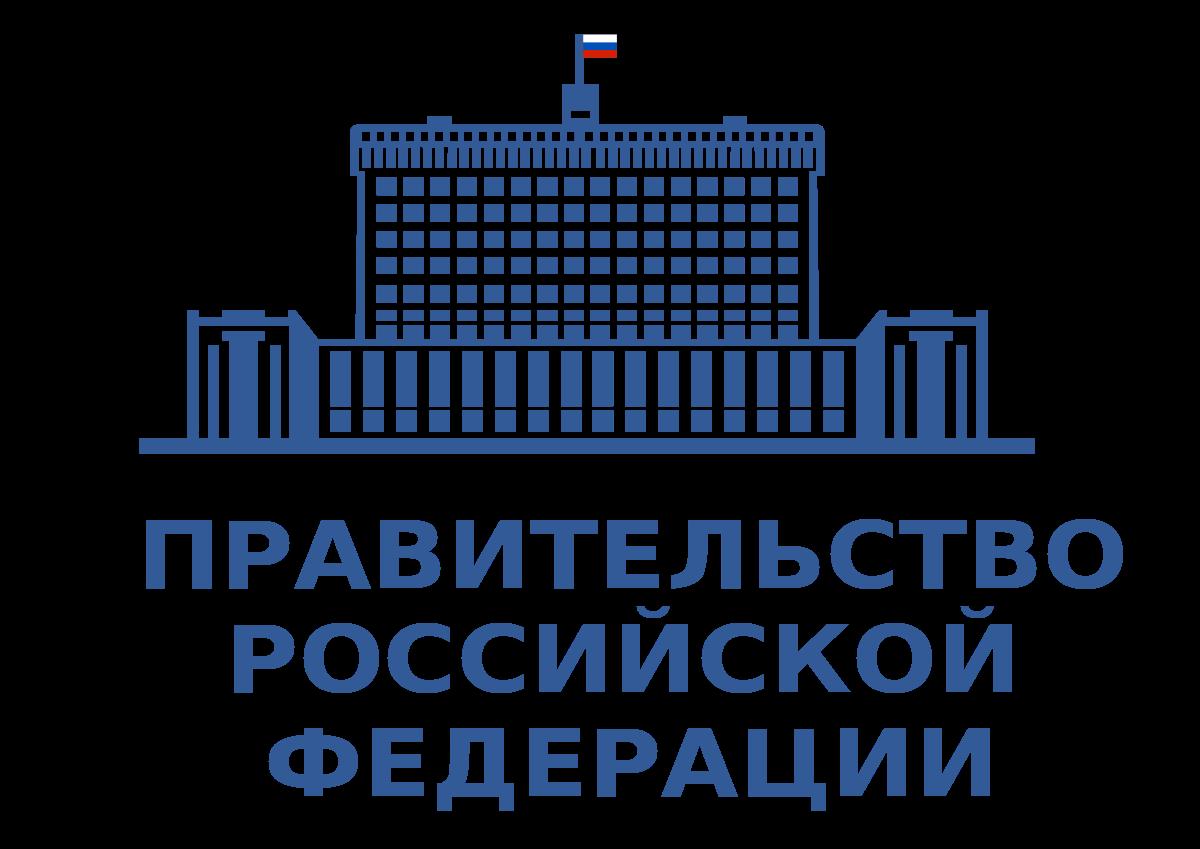 Законопроект, направленный на реформирование государственного и муниципального контроля одобрен