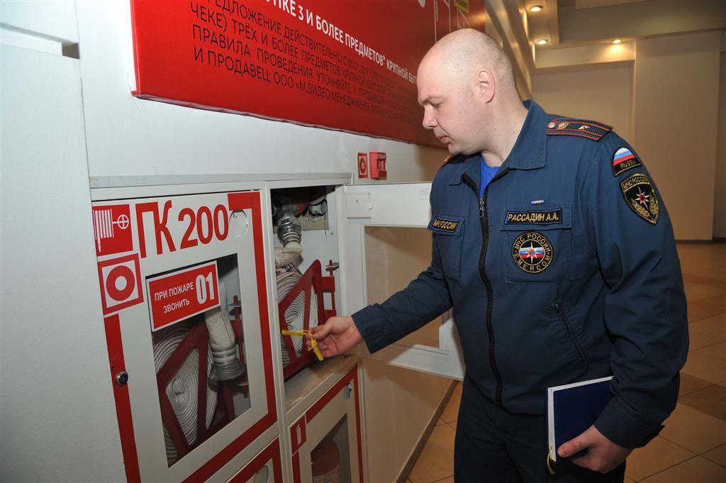 Законопроект о пожарной безопасности в ТЦ будет рассмотрен в осеннюю сессию Госдумы РФ