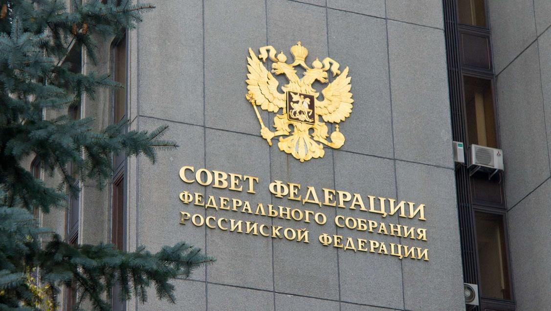 В Совете Федерации предложили правительству РФ ввести в России обязательное противопожарное страхование
