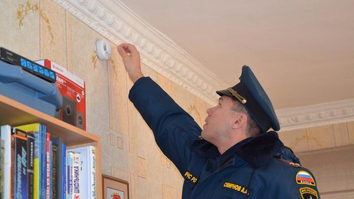 В 2019 году МЧС РФ внесет изменения в Свод правил пожарной безопасности