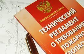 Правительство РФ предлагает расширить понятийный аппарат технического регламента